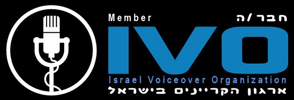 Israel Voiceover Organization logo for members